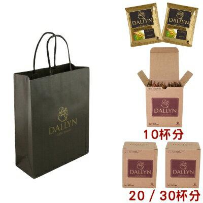 【DALLYN】巴西國寶極品濾掛咖啡10(1盒) /20(2盒)/ 30(3盒)袋入 Brasil Bourbon Santos | DALLYN世界嚴選莊園 2