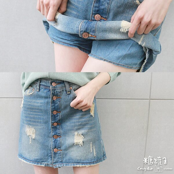★原價450下殺350★糖罐子破損口袋排釦單寧褲裙→ 單 現貨+預購【KK4755】 2