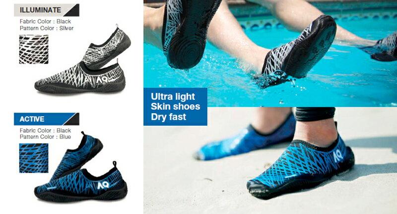 Aqurun Basic Blue黑藍色 – 水陸防滑膠鞋 海灘鞋 水上活動 浮潛 涉水鞋