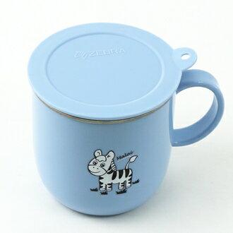 【珍昕】 斑馬不銹鋼兒童雙層隔熱馬克杯~2色/藍色.粉紅(7cm/250ml) / 含杯蓋兒童馬克杯