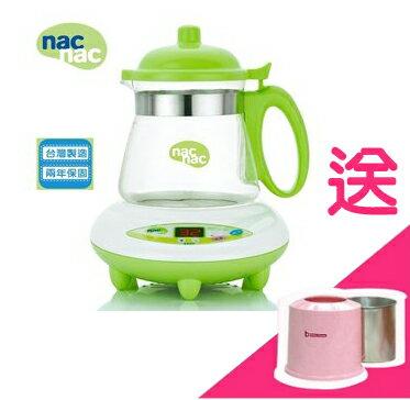 【贈調乳保溫容器】【安琪兒】台灣【Nac Nac】微電腦溫煮兩用調乳器TM-602H 0