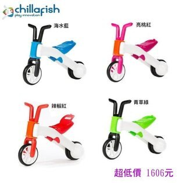 *美馨兒* 比利時Chillafish Bunzi 二合一寶寶平衡車 (4色可選) 1606元