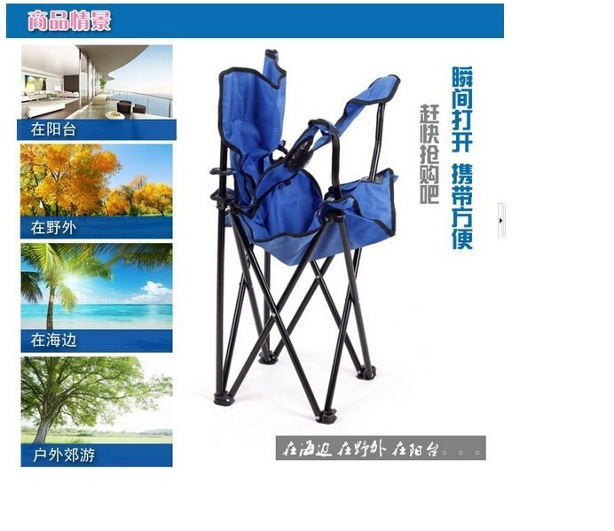 ~︵興雲網購︵~~23012~ 戶外折疊椅大號扶手椅 帆布導演椅.休閒扶手折疊椅 燒烤野餐