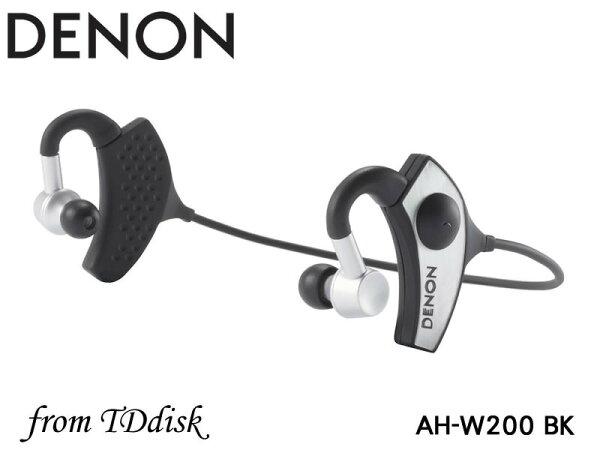 志達電子 AH-W200-BK DENON AH W200 內建耳機擴大機 無線立體聲藍芽/藍牙耳掛式耳機 [公司貨] For Apple Android 門市開放試聽