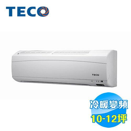 TECO東元電量顯示變頻冷暖氣(MS63V2P/MA63V2P)