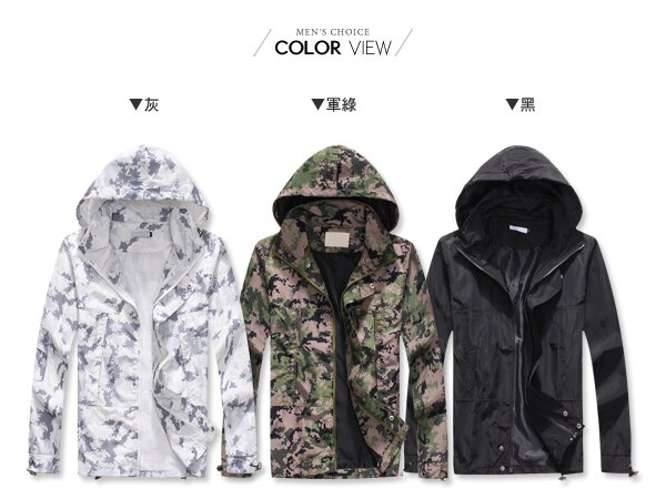 ☆BOY-2☆【NQ98038】軍裝防風迷彩風衣外套 2