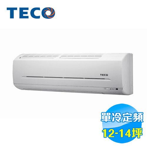 東元 TECO 單冷定頻 一對一分離式冷氣 高效率 MA75F1 / MS75F1