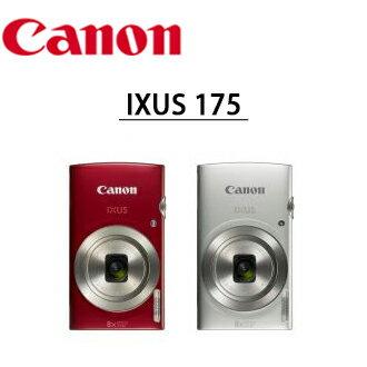 ~ 零利率 ~送16G記憶卡 桌上型小腳架 多合一讀卡機 保護貼 Canon IXUS 1