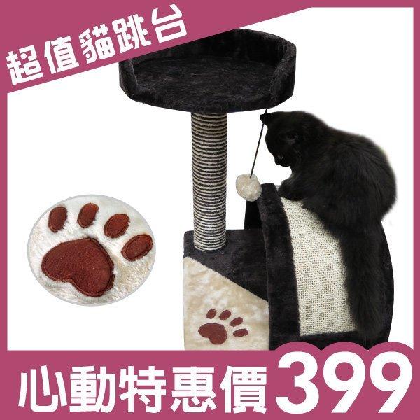 凱莉小舖【CAT002】豪華拱橋貓跳台/貓爬架/貓窩/貓籠/貓玩具