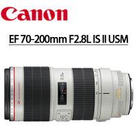 Canon佳能到★加購MARUMI ND64 減光鏡享優惠價★Canon EF 70-200mm F2.8L IS II USM 小白兔  EOS 單眼相機專用變焦鏡頭  (彩虹公司貨)   送 Lenspen拭鏡筆+專業拭鏡布