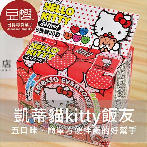 【豆嫂】日本食品 田中凱蒂貓kitty拌飯友
