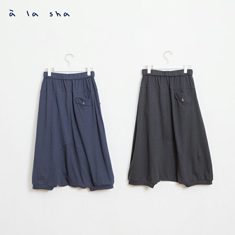 a la sha enco 簡約素面低襠褲 (附小狗包包) 3