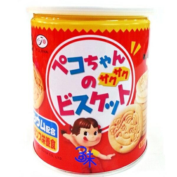 (日本)  Fujiya  不二家 peko 牛奶妹 造型餅乾保存罐 1罐 120 公克 特價168 元 【4902555132570】(不二家 餅乾保存罐)