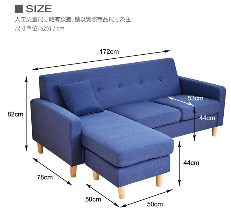 日系經典‧Sunny日正獨立筒L型布沙發★班尼斯國際家具名床 9