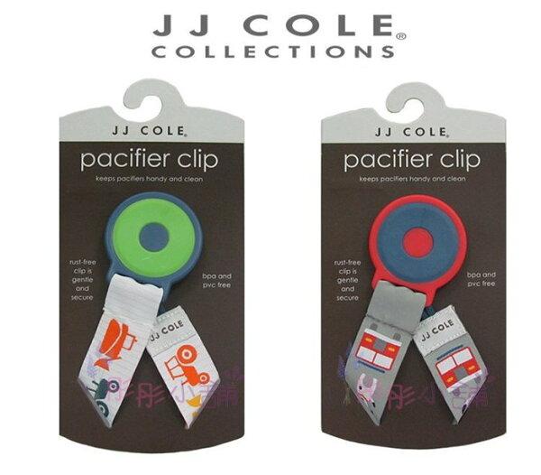 【彤彤小舖】美國 JJ Cole 奶嘴夾 奶嘴鏈 安全扣夾 BPA & PVC free 美國進口