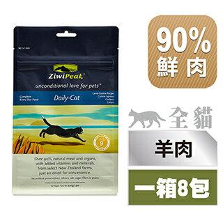 ZiwiPeak巔峰 90%鮮肉貓糧 羊肉(400g 一箱8包)