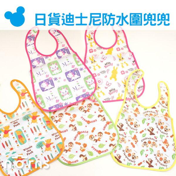 NORNS【日貨迪士尼防水圍兜兜】兩用式 寶寶 小熊維尼 奇奇蒂蒂 瑪莉貓 邦妮兔