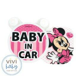 ViViBaby - Disney迪士尼米妮行車警示牌 0