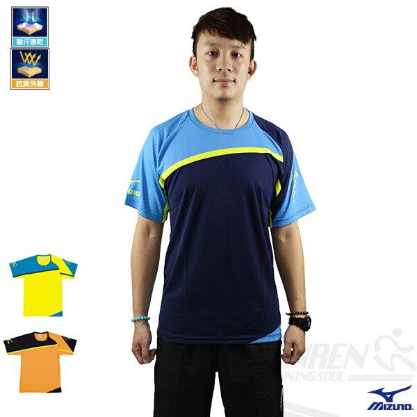 MIZUNO美津濃排球衣 (深藍*淺藍) 排汗、抗UV排球服 亦可做為運動用排汗衣 2015新款