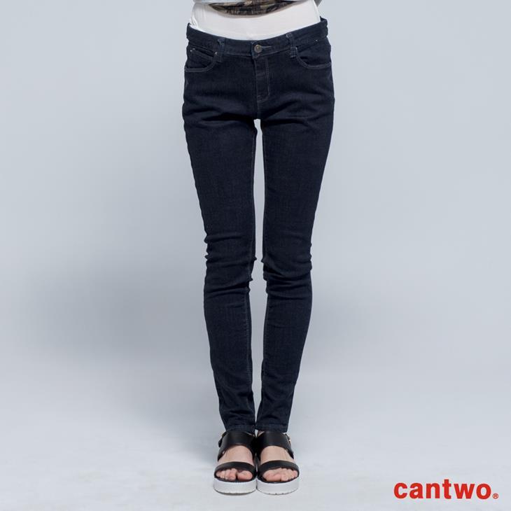 cantwo純色幾何丹寧窄管褲(共一色) 1