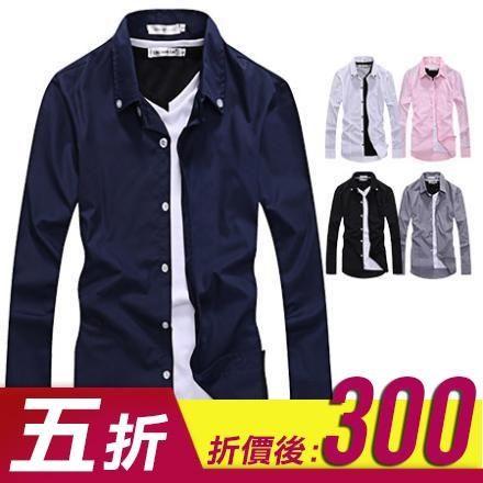 Free Shop【QTJ27707】日韓系雅痞風格顯瘦修身百搭素面素色牛津襯衫長袖襯衫‧五色