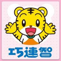 199-logo
