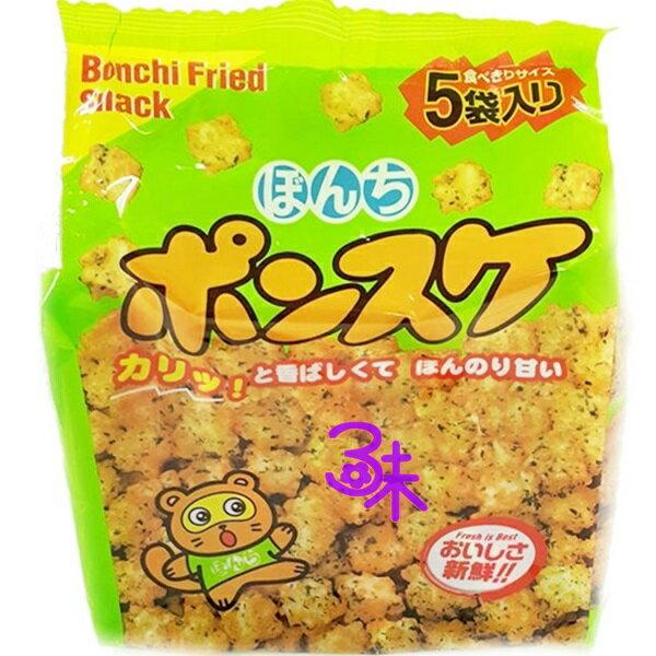 (日本) Bonchi 少爺 5袋入 海苔米果 1包 135 公克 (27公克*5袋) 特價 100元【4902450455651】(夢奇 5袋海苔揚米果 5 袋入海苔揚米果)