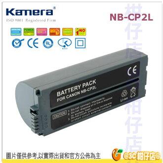 現貨 佳美能 CANON NB-CP2L 鋰電池 CP2L 適用 CP900 CP800 CP1200 一年保