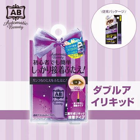 日本  AB 隱形雙眼皮膠水 (速效版) 4.5mL 雙眼皮膠 Kevin老師推薦【N200790】