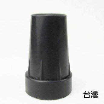 橡膠腳套 腳墊 - [855] 孔徑1.4cm 高4.6cm 黑色 2個入 一般單手拐杖使用 老人用品 銀髮族