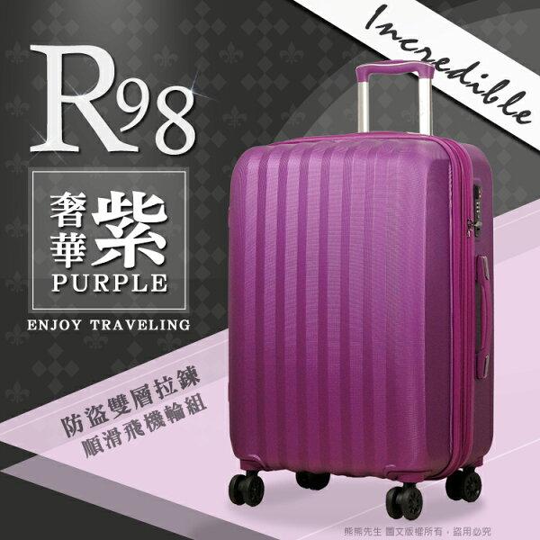 《熊熊先生》2016強力推薦 20吋 可加大 旅行箱|行李箱 登機箱 R98 防盜拉鍊 TSA海關鎖 八輪