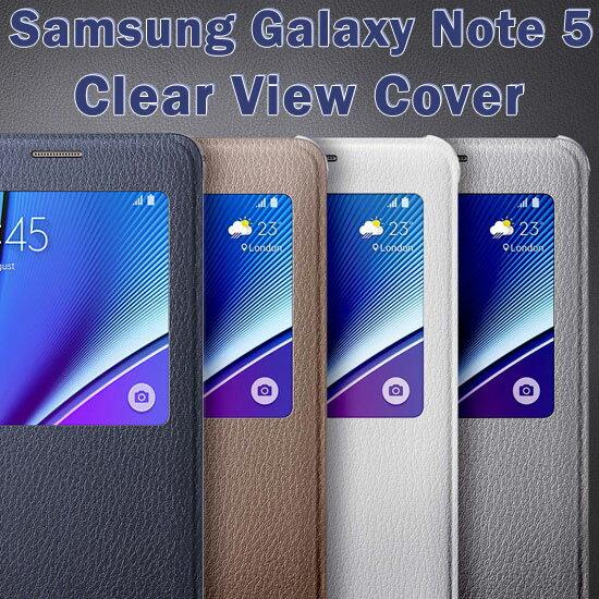 【透視感應皮套】三星 Samsung GALAXY Note 5 N9208 N920 原廠視窗皮套/智能保護套/側掀電池背蓋殼