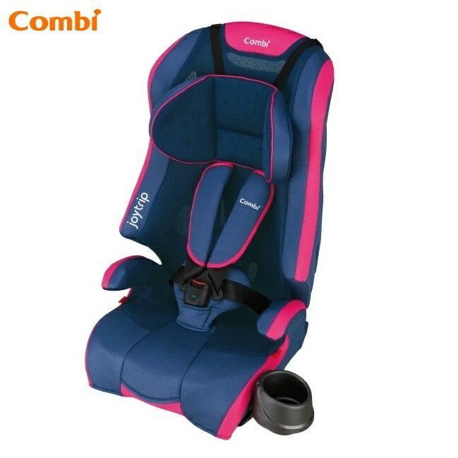 【早鳥價$7200】日本【Combi 康貝】Joytrip MC S 成長型汽車安全座椅 - 2色 0