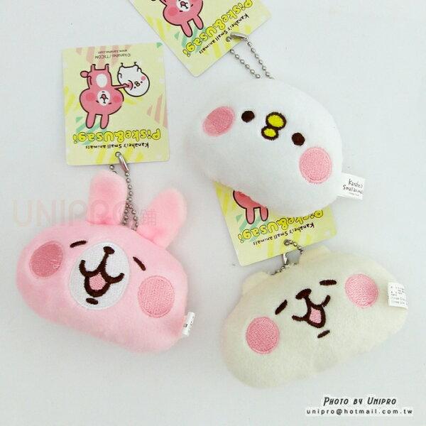 【UNIPRO】Kanahei 卡娜赫拉的小動物 小雞P助 粉紅兔兔 Neko貓咪 絨毛 頭形 吊飾 鑰匙圈 玩偶 娃娃