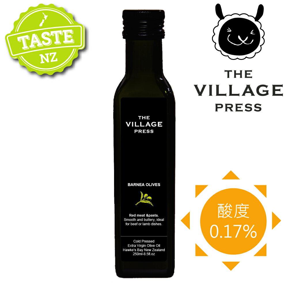 【壽滿趣- 紐西蘭廚神系列】Barnea 單一品種橄欖油 (250ml 單瓶散裝) - 限時優惠好康折扣