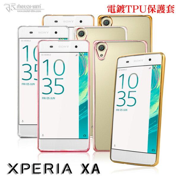 【愛瘋潮】Metal-Slim Sony Xperia XA 電鍍TPU 手機保護套 果凍套 手機殼