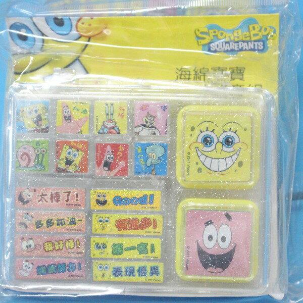 海綿寶寶印章 SBST200~01 盒裝印章組^(透明壓盒^) 一盒入^~促200^~^~