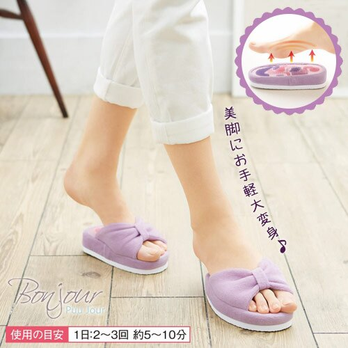 BONJOUR日本進口☆美腿變身Refle室內拖鞋J.【ZE654-301】3款 I. 0