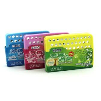 【珍昕】 EMO芳香消臭盒系列3種氣味
