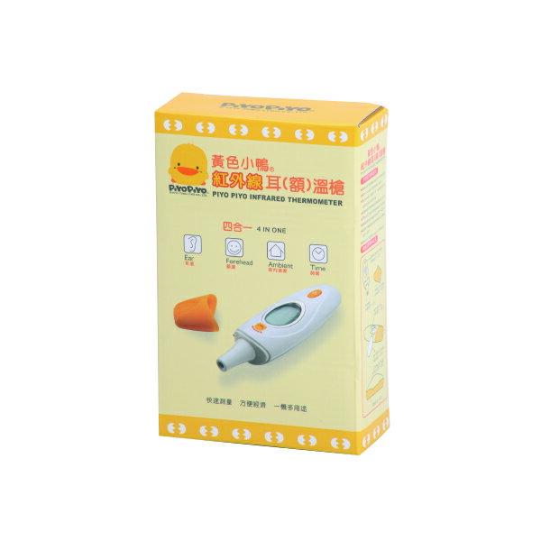 『121婦嬰用品館』黃色小鴨 紅外線耳(額)溫槍 2