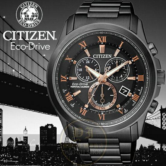 CITIZEN日本星辰Eco-Drive萬年曆計時光動能紳士腕錶/43mm BL5545-50E公司貨/金城武/光動能
