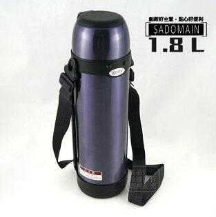 快樂屋♪ 仙德曼 大口徑雙層真空保溫壺 1.8L/1800cc LJ1800 /咖啡壺/保溫罐/膳魔師/象印