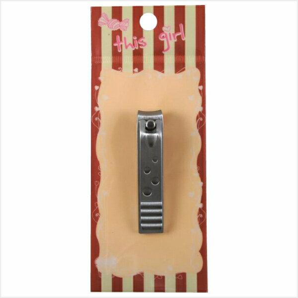 不鏽鋼洞洞指甲剪(小) AB-007