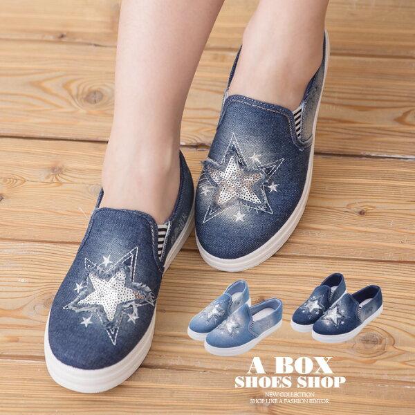 格子舖*【ASA-6】校園基本款百搭 個性刷白破壞刷破星星 2.5CM帆布鞋 懶人鞋 2色