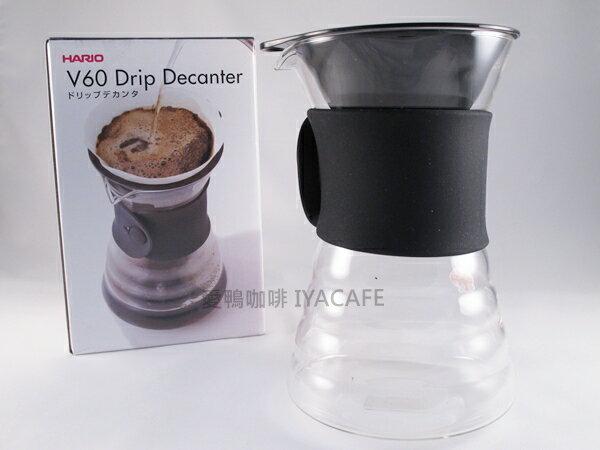 《愛鴨咖啡》HARIO VDD-02B 時尚沖泡壺 700ml 附無漂白濾紙10張