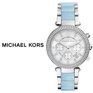 【MICHAEL KORS】正品  美式奢華休閒腕錶 水藍色錶盤水鑽 MK6138 1