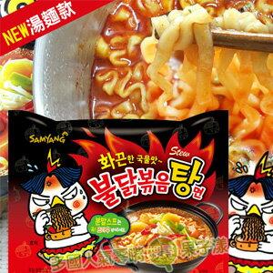 韓國 噴火辣雞肉風味(湯)麵 (單包) 全球最辣美味泡麵最新款 [KR270] - 限時優惠好康折扣