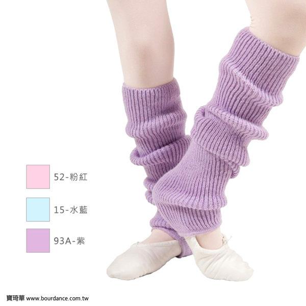 *╮寶琦華Bourdance╭*專業瑜珈韻律芭蕾☆芭蕾舞鞋配件襪類-Intermezzo短芭蕾襪套(童)【84152030】