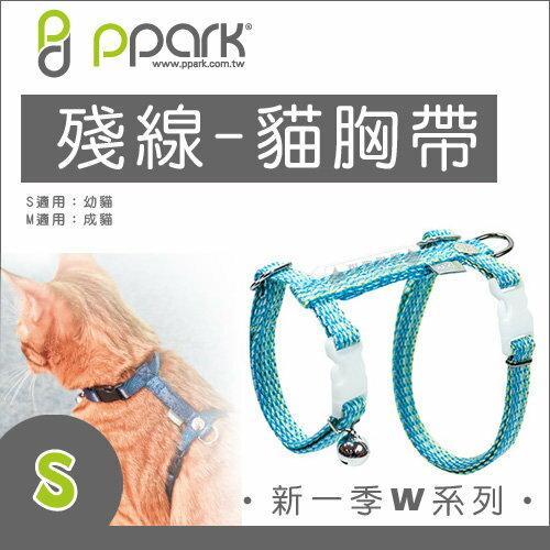 +貓狗樂園+ PPark寵物工園【W系列。殘線。貓胸帶。S】355元 - 限時優惠好康折扣