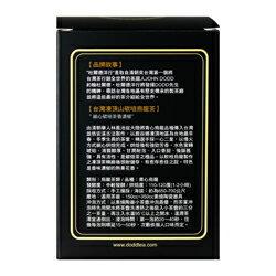 【杜爾德洋行 Dodd Tea】嚴選凍頂山碳培烏龍茶75g 5
